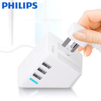 限地区 : 飞利浦(PHILIPS)小飞USB插座白色 插排板 3USB全长1.5米 便携旅行桌面插板