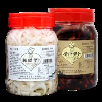 兰香缘 糖醋/酱汁萝卜 腌萝卜 1.05kg