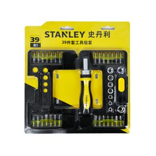 STANLEY 史丹利 MC-391S-23 手提便携式39套螺丝批工具套装
