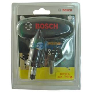 """博世(BOSCH )10支螺丝批头套装(""""易得手"""")(绿色)【6949509201188】"""