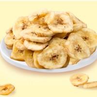 美荻斯 香蕉片 140g*2袋