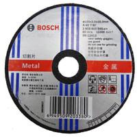 博世(Bosch) 金属切割片 100 -2.0 mm (2608600848)
