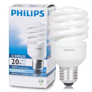 PHILIPS 飞利浦 全螺旋节能灯 E27大口 6500k 20W
