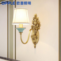 欧普照明(OPPLE)壁灯床头灯客厅卧室过道楼梯创意墙壁灯现代简约美式壁灯 金曼