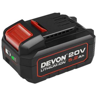 大有(Devon)20V锂电电池包 5.2Ah大容量 长续航 五金电动工具