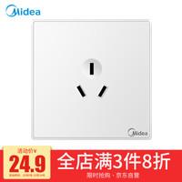 美的(Midea)开关插座电源面板86型三孔16A大功率空调热水器浴霸墙壁暗装雅白E05
