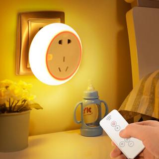 datouren 大头人 五孔插座夜灯 婴儿喂奶灯插电插座遥控感应灯氛围卧室床头小灯 (白色、0-20W)