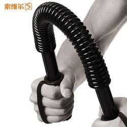 索维尔 臂力棒 黑色碳素弹簧 40kg