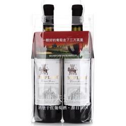 西夫拉姆(SAFLAM)红酒 优级窖藏干红葡萄酒750ml*2瓶(双提装) *3件