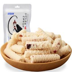 维怡特 休闲零食内蒙古特产奶酪 奶酥蓝莓味250g *12件