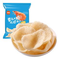 百草味 原味虾片45g *19件