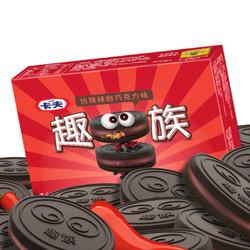 趣族 卡夫趣族  热辣辣椒巧克力味夹心饼干 3*38g/盒 休闲小零食 早餐点心