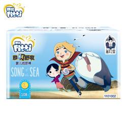 菲比(Fitti )海洋之歌系列 纸尿裤/尿不湿 大号 (L号)108片 (9kg-14kg)(国产)
