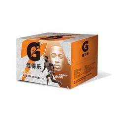 GATORADE 佳得乐  橙味功能运动饮料 600ml*15瓶 *2件