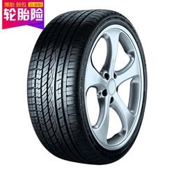 德国马牌 轮胎/汽车轮胎 255/55R18 105W UHP MO 进口胎 原配奔驰ML级别 适配保时捷卡宴