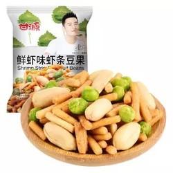 甘源 坚果炒货 鲜虾味虾条豆果 膨化休闲零食小包装 285g/袋 *13件