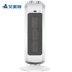 AIRMATE 艾美特 HP20187-W 取暖器
