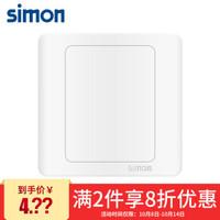 西蒙(SIMON)  C31000  86型开关插座面板 *2件