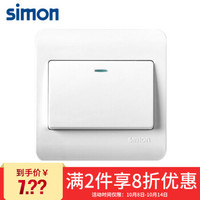 西蒙(SIMON) 开关插座面板 C3系列 一开单控开关 86型面板 雪山白色 C31011BY