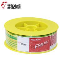 远东电缆(FAR EAST CABLE)电线电缆 BV4平方 国标家装空调热水器用铜芯电线单芯单股硬线 100米 双色地线