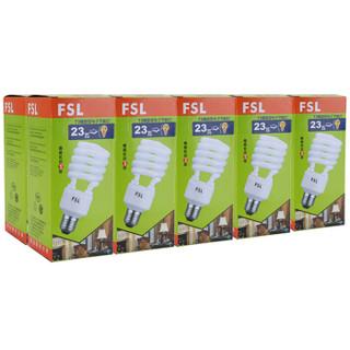 FSL 佛山照明 T3全螺旋节能灯 E27大口 6500k 23W*10支