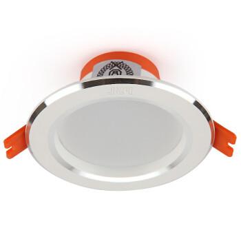 FSL 佛山照明 筒灯LED天花灯 金属加厚铝材款3W开孔7.5-8.5cm白玉银边 黄光3000K