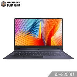 MECHREVO 机械革命 S1 14英寸 笔记本电脑(i5-8250U、8G、256G)