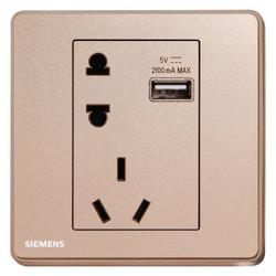 西门子开关插座 睿致10A五孔带USB插座 玫瑰金 *3件