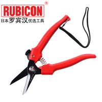 罗宾汉(RUBICON)进口园林修枝剪 RPS-717树枝剪枝剪果树剪园艺工具 整枝剪  多用途剪 188mm