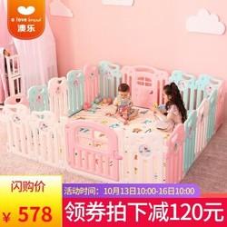 澳乐(AOLE-HW)婴儿童安全围栏 16+2