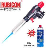 罗宾汉(RUBICON)进口卡式气烘焙喷火枪头烧烤点火器RTK-001烧猪毛喷枪喷寿司蛋糕BDP-220丁烷气罐1瓶