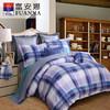 富安娜家纺 加厚磨毛四件套 床上用品 纯棉双面磨毛中性印花四件套 小时代 1.8米床适用(230*229cm)蓝色