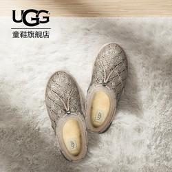 UGG童鞋男女小童编织休闲鞋抽绳便鞋居家鞋飞机鞋 1013199K