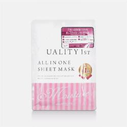【包邮包税】日本QUALITY FIRST 多效合一高保湿美容液面膜 7枚