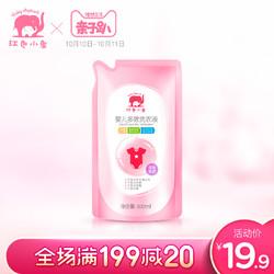 Baby elephant 红色小象 婴儿洗衣液 500m