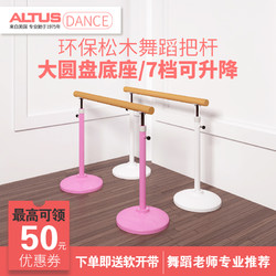 压腿器材家用跳舞蹈练功架子基本功训练双层把杆儿童练芭蕾舞辅助