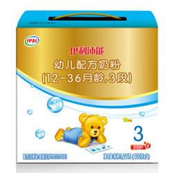 伊利 沛能三段幼儿配方奶粉3段1200g克(原金装)三联装400g*3包 1盒装