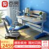 西昊/SIHOO 儿童学习桌椅套装 可升降小学生书桌 实木写字桌 67cm加宽设计 KD28+K16蓝色