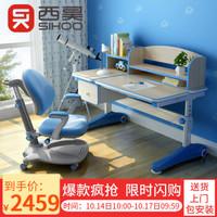 西昊/SIHOO 儿童学习桌椅套装 可升降小学生书桌 实木写字桌 67cm加宽设计 KD28 K16蓝色