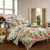 富安娜家纺 四件套纯棉贡缎床上用品全棉套件床单被套 高档双人加大 玛歌酒庄 1米8/2米床(230*229cm)黄色
