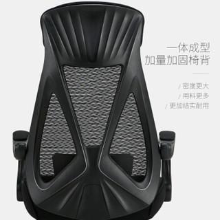 黑白调Hbada 电脑椅子 办公椅 电竞椅人体工学设计 黑色077BM