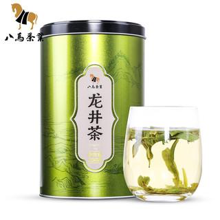 八马茶叶 2018春茶 浙江龙井绿茶 250g