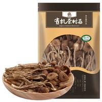 悦牧田 有机茶树菇 庆元茶薪菇干货 不开伞盖 50g *7件