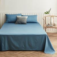 大朴(DAPU)床单 A类床品 60支精梳纯棉缎纹纯色床单 大双人被单 月光蓝 1.8米床 240*270cm