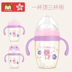 优优马骝 宽口径ppsu奶瓶  180mL