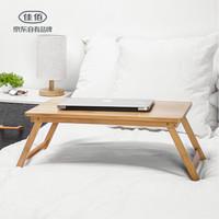 佳佰 竹制简约折叠床上桌 中号 *2件