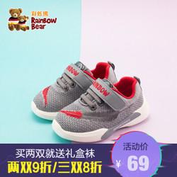 彩虹熊 童鞋 宝宝学步鞋