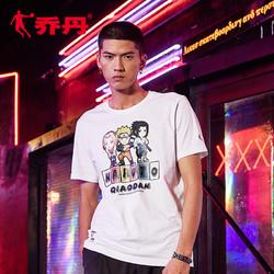乔丹火影T恤男2018夏季新款针织短袖T恤衫文化衫男
