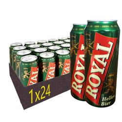 匈牙利进口啤酒皇家500ml*24 听装 整箱