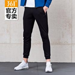 361度运动长裤男2018春季新款男子针织健身休闲速干裤361男装 DF